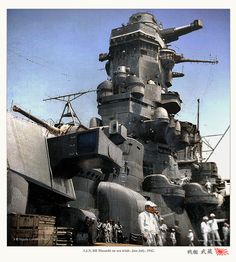 Imperial Japanese Navy Battleship Musashi On Sea Trials. June - July, x (colorized) Yamato Battleship, Imperial Japanese Navy, Cabin Cruiser, Musashi, Army & Navy, Navy Ships, Fighter Aircraft, Aircraft Carrier, Royal Navy