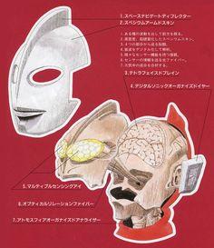 Ultraman art