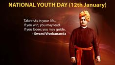 Swami Vivekananda Jayanti: The National Youth Day Celebration Happy Quotes Inspirational, Motivational Thoughts, Youth Quotes, India Quotes, 2017 Quotes, Swami Vivekananda Quotes, Youth Day, Hindi Shayari Love, Message Quotes