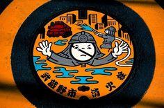 Japanese Mural Manholes
