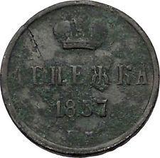 1857 Emperor ALEXANDER II the LIBERATOR Denga 1/2 Kopek Coin Monogram i56564