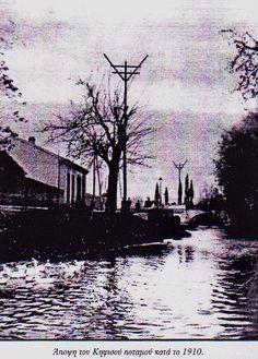 Άποψη του Κηφισσού ποταμού το 1910 Πίσω στα παλιά!