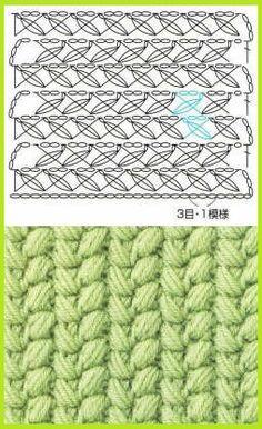 Crochet Stitch - Chart ✿⊱╮Teresa Restegui http://www.pinterest.com/teretegui/✿⊱╮