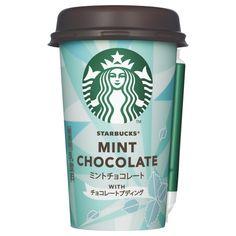 スターバックス コーヒー ジャパンのスターバックス® ミントチョコレート WITH チョコレートプディングについてご紹介します。