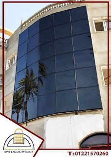 كلادينج واجهات زجاجية ستراكشر كرتن وول 01221570260 ما هو كرتن وول وماهى مكوناته Building Facade Roof Solar Panel Facade