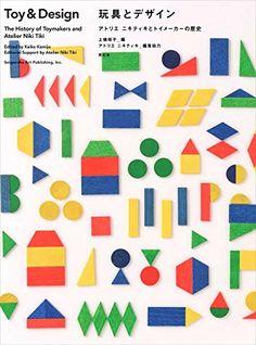 玩具とデザイン アトリエ ニキティキとトイメーカーの歴史   上條桂子 https://www.amazon.co.jp/dp/4861525403/ref=cm_sw_r_pi_dp_x_BBsgzbF41KW5Z
