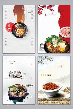 Menue Design, Food Graphic Design, Food Poster Design, Food Menu Design, Restaurant Menu Design, Restaurant Branding, Chinese Food Menu, Menu Flyer, Menu Book