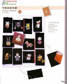 50个可爱拼布 - jiaojiao_zhang - Álbuns da web do Picasa...patchwork and purses!