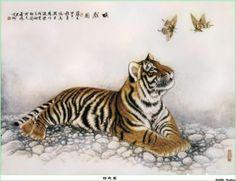 Wu Yao