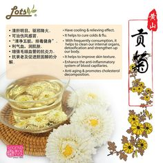 Do you know that Chrysanthemum is known as the flower of longevity and anti-aging? Here are the benefits of it. It is excellent for cooling down our body during hot weather and promotes anti-aging. Feel free to visit our website : www.legend-of-tea.com #chrysanthemum #flowertea #antiaging #healthy #legendoftea Chinese Herbs, Chinese Tea, Chrysanthemum Tea Benefits, Tea Recipes, Asian Recipes, Milk Booster, Flower Tea, My Cup Of Tea, Herbal Tea