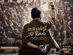 Solo Brathuke So Better Movie HD Posters | Sai Dharam Tej