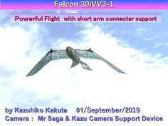 Falcon 1 Powerful: Flight with short arm connecter support Robot Bird, Youtube, Youtubers, Youtube Movies