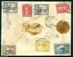 IRAQ OTTOMAN TURKEY 1925 AIRMAIL COVER TO EGYPT WITH BAGDAD REG & AIR MAL PM