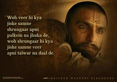 Song Lyric Quotes, Movie Quotes, Lyrics, Life Quotes, Marathi Quotes, Hindi Quotes, Quotations, Famous Dialogues, Movie Dialogues