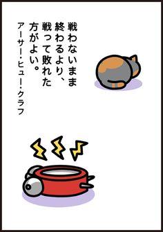 KinNeko2015121103