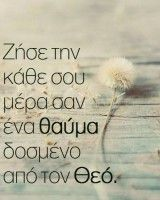 Greek Quotes, Faith, Letters, Album, Movie Posters, God, Dios, Film Poster, Popcorn Posters