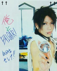 Aoi the gazette