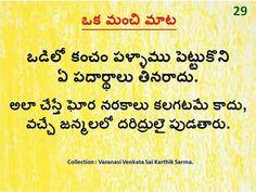 B Astrology Telugu, Hindu Quotes, Sumo, Shiva Shankar, Hindu Rituals, Sanskrit Mantra, Life Quotes Pictures, Vedic Mantras, Hindu Dharma