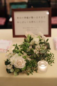 新郎新婦様からのお手紙 なぜ、一会はお手紙をもらえるのか : 一会 ウエディングの花