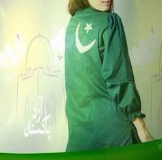 Top 30 Pakistan Independence Day Quotes at Cool Whatsapp Status Pakistan Independence Day Quotes, Happy Independence Day Messages, Independence Day Pictures, Pakistani Girl, Pakistani Outfits, Girls Dress Pic, Green And White Flag, Pakistan Day, Fb Status