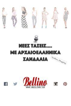 Bellino Blog #3: Δεν ξέρετε με τι ρούχα συνδυάζονται τα σανδάλια σας;;;; Διαβάστε εδώ τις δικές μας προτάσεις!!