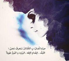  يَومِيْات حَرف الأَلِف | via Facebook