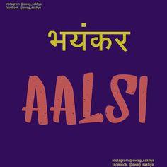 30 Ideas For Funny Humor Friendship Sad Funny Quotes In Hindi, Attitude Quotes For Boys, Desi Quotes, Sarcastic Quotes, Funky Quotes, Swag Quotes, Funny Dp, Funny Jokes, Desi Humor