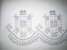 what is kantha embroidery Hand Embroidery Projects, Hand Embroidery Tutorial, Hand Work Embroidery, Creative Embroidery, Hand Embroidery Stitches, Border Embroidery Designs, Kurti Embroidery Design, Kasuti Embroidery, Indian Embroidery