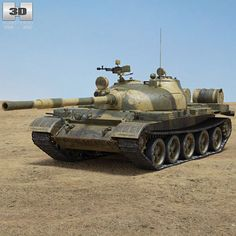 T-62 3d model from Humster3D.com.