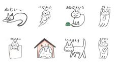 Japanese cat with Nyankichi – LINE 스티커 Japanese Cat, Emoticon, Branding, Notes, Store, Illustration, Fictional Characters, Animaux, Smiley