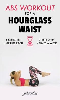 This workout will help you get that hourglass figure you've always wanted. You can also use a muscle stimulator or a slimming sauna vest to speed up the process and get a hourglass waist in less than 30 days. Diet Abs Workout For A Hourglass Waist Fitness Workouts, At Home Workouts, Fitness Motivation, Fitness Plan, Workout Abs, Fitness Tips, Fitness Logo, Fitness Games, Wall Workout