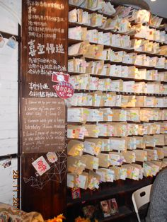vintage card shop - Shanghai