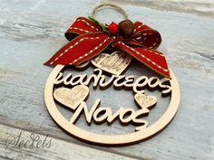 Picture of Χριστουγεννιάτικα στολίδια στα ελληνικά Playroom, Seasons, Christmas Ornaments, Holiday Decor, Wood, Crafts, Ideas, Design, Home Decor