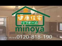 ノビリアキッチンの家・完成見学会・三重県亀山の家・全館空調自然素材の家 (株)みのや