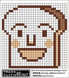 【それいけ!アンパンマン】しょくぱんまんのアイロンビーズ図案 | サキエルのアニメドット絵ブログ