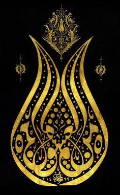 """""""Âh mine'l aşkı ve hâlâtihî / Ahraka kalbî bi-harârâtihî"""" beyti """"Âh(lar olsun! )! Hararetiyle kalbimi yakıp kavuran aşkın elinden ve onun (türlü) hâllerinden (çektiklerim)..."""" Âh mine'l aşk """"Âh aşkın elinden…) anlamına gelir. Bu söz Arap edebiyatında meşhur bir ibaredir."""
