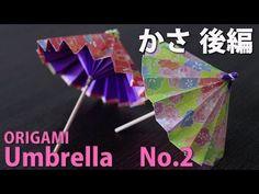本格的な傘!【折り紙2枚】ばんがさの作り方【後編】No.2~ORIGAMI Umbrella - YouTube