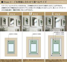インテリア壁掛け仏壇「鏡壇ミラリエ」ご本尊様とキャビネットのサイズ解説