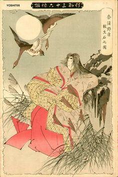 Tsukioka Yoshitoshi: Death stone of Nasu Moor - Asian Collection Internet Auction