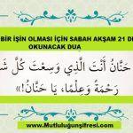 Ne dilerseniz olduran Dua Vird-i Settar Allah, School, Allah Islam