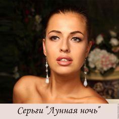 Купить Длинные серьги нежные_Лунная ночь_вечерние_свадебные - длинные серьги с камнями, длинные серьги на свадьбу