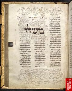 illuminated Hebrew page from the book of Proverbs