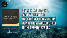 Hymns - Loving His Appearing - YouTube Love The Lord, Love Him, Take Heed, Spiritual Songs, 3 D, Lyrics, Words, Youtube, I Love Him