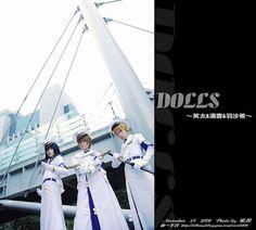 Manga DOLLS by Naked Ape White Uniform Brigade