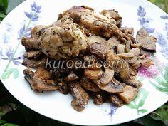 Курица с грибами и баклажанами