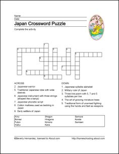 Japan Wordsearch, Crossword Puzzle, and More: Japan Crossword Puzzle