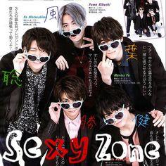 sexyzone | 完全無料画像検索のプリ画像!