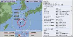 台風16号 2012年9月16日 12時 時点