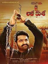 Jai Lava Kusa Telugu Movies Download Full Cloud Hd
