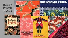Books on Russian textiles